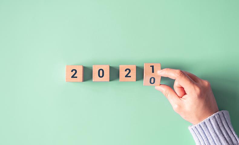 oferta empleo publico 2020